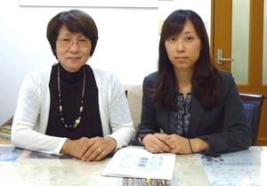 増田司法書士事務所